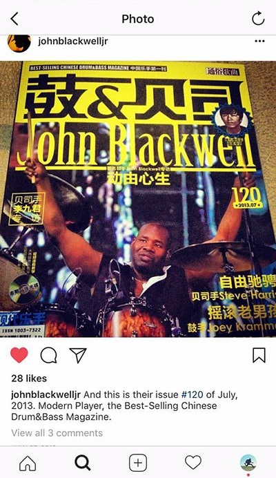 Prince drummer Modern Player Drum & Bass Magazine featured by John Blackwell Jr.